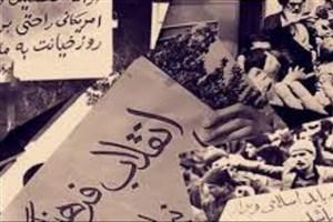 انقلاب فرهنگی مد نظر امام خمینی در دانشگاهها اجرا نشده است