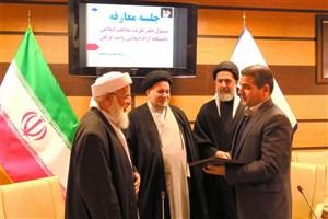 افتتاح دفتر مجمع تقریب مذاهب اسلامی در دانشگاه آزاد گرگان