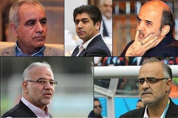 نامزدهای ریاست فدراسیون فوتبال