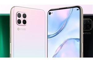 Huawei nova 7i معرفی شد