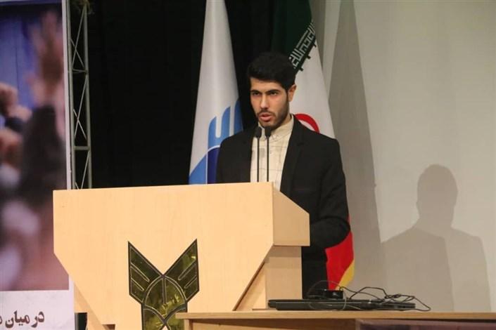 مدیر مسئول و سردبیر نشریه فانوس بسیج دانشجویی