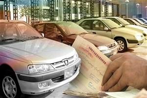 کلاهبرداری تحت عنوان لیزینگ خودرو همچنان قربانی میگیرد