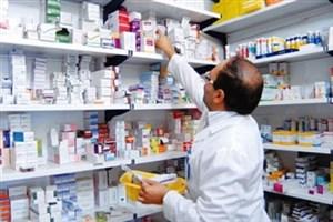 داروهای بیماران خاص در نوروز تامین می شود