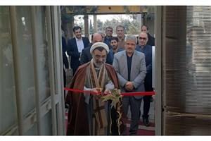 مرکز نوآوری علوم انسانی و اجتماعی دانشگاه شهید بهشتی افتتاح شد