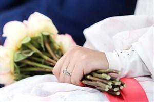 ارائه ۴۰ هزار کمک هزینه ازدواج به زوجهای تحت حمایت در ۱۰ ماه  اول سال