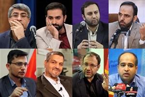 کدام فعالان رسانهای، نامزد انتخابات مجلس یازدهم شدهاند؟