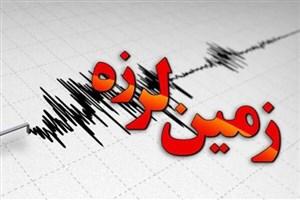 زلزله ۴ ریشتری «بیرم» را لرزاند