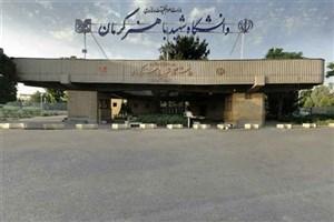 دبیرخانه کنگره علمی فرهنگی شهید سپهبد سلیمانی در دانشگاه شهید باهنر کرمان افتتاح شد