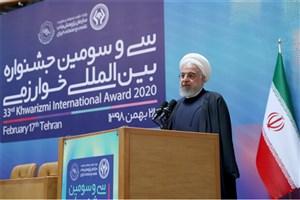 2020 Khwarizmi Int'l Festival Opened in Tehran