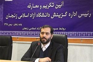 گزینش با  اراده انقلابی و جهادی اهداف خود را پیگیری کند