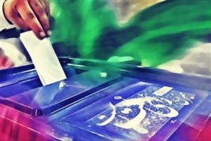 مردم با شرکت در انتخابات قدرت اجتماعی و سیاسی ایران را تقویت کنند