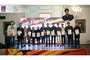 دانشجوی واحد قم به مرحله نهایی مسابقات «طراح جوان آسیا» راه یافت