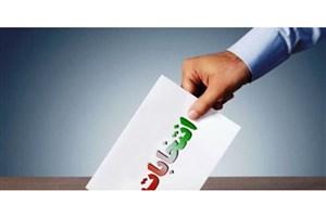 رقابت 1335 کاندیدا و فعالیت 4552 شعبه اخذ رأی در تهران، ری و شمیرانات