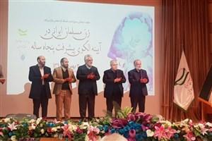 تقدیر از بانوان انقلابی فعال دانشگاه آزاد اسلامی