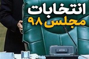 حضور در انتخابات  تنها راه اصلاح نابسامانیهای دولت است