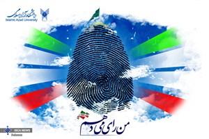 تاثیر انتخابات بر استمرار امنیت ملی و منطقهای کشور