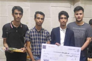 تیم دانشآموزی کودک رایان دانشگاه آزاد بندرعباس حائز رتبه نخست شد