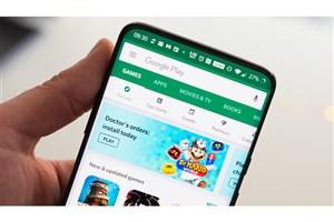 صدها برنامه از فروشگاه Google Play حذف شد