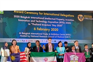 Iranian Inventors Shine at IPTEX 2020 in Thailand