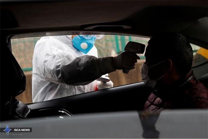 هراس جهانی از ویروس کرونا