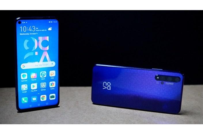 گوشی Huawei Nova 5T