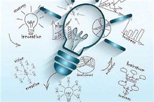 مرکز خلاقیت و نوآوری حوزه قم تاسیس میشود