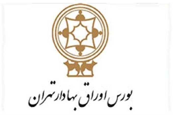 ابزار فروش تعهدی بورس اوراق بهادار تهران