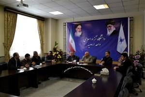 قرارگاه جهادی دانشگاه آزاد اسلامی آذربایجانغربی تشکیل شد/ بسیج امکانات برای کمک به زلزلهزدگان