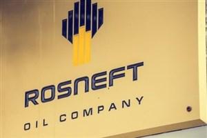 دردسرهای فنی «روسنِفت» پس از تحریم بخش بازرگانی سوئیسی این کشور