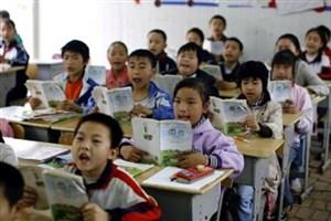 کمک کرونا به تقویت آموزش مجازی در چین