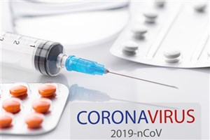 Scientists Latest Efforts to Develop Coronavirus Treatment