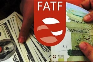 مشکلات اقتصادی کشور ناشی از ناکارآمدی مدیران است؛ نه عدم پذیرش FATF