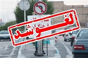 رزرو اینترنتی اسکان نوروزی فرهنگیان لغو شد