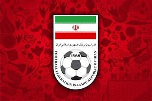 فدراسیون فوتبال از نامزدهای انتخابات حکم کارگزینی خواست