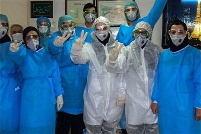 پرستاران خط مقدم مبارزه با کرونا در اولویت استخدام