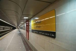 ۳ ایستگاه مترو مسافرگیری ندارد