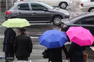 فعالیت سامانه بارشی در کشور از امشب و صبح فردا/ سرما در نیمه شمالی کشور