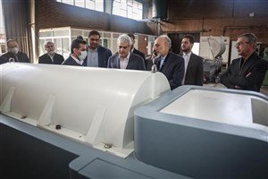 Iranian Scientists Unveil Device Producing Water Out of Air Moisture