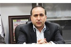 Iran Begins Coronavirus Drugs Clinical Trial