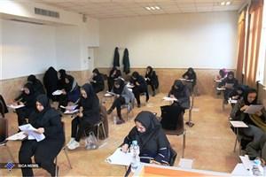 مهلت ثبت نام آزمون EPT و آزمون مهارتهای عربی تمدید شد