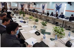 جلسه آشنایی با آموزش مجازی مختص واحدهای استان تهران برگزار شد