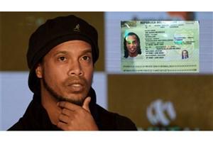 دستگیری رونالدینیو به جرم استفاده از گذرنامه جعلی!