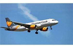 بزرگترین شرکت هواپیمایی مستقل اروپا به دلیل کرونا ورشکسته شد