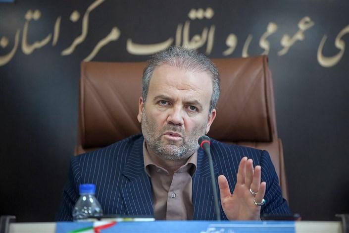 صادقی0دادستان عمومی و انقلاب  کرمانشاه