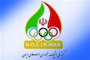 کاروان ایران در المپیک ۲۰۲۰ بدون اسپانسر