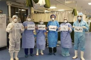جذب 3 هزار پرستار/تأمین تجهیزات حفاظتی برای پرستاران