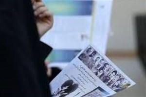 وزرات بهداشت به موضوع شکایت دانشگاه علوم پزشکی نیشاپور از نشریات دانشجویی ورود کند
