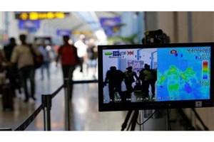 ساخت دوربین حرارتی برای شناسایی افراد مبتلا به تب در فرودگاه مشهد