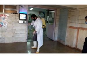 بیمارستان خاتمالأنبیاء(ص) واحد شاهرود بهطور کامل ضدعفونی شد