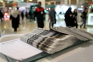 احتمال برگزاری انتخابات نشریات بهصورت الکترونیک